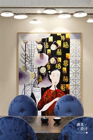 105平中式现代风装修餐厅挂画设计