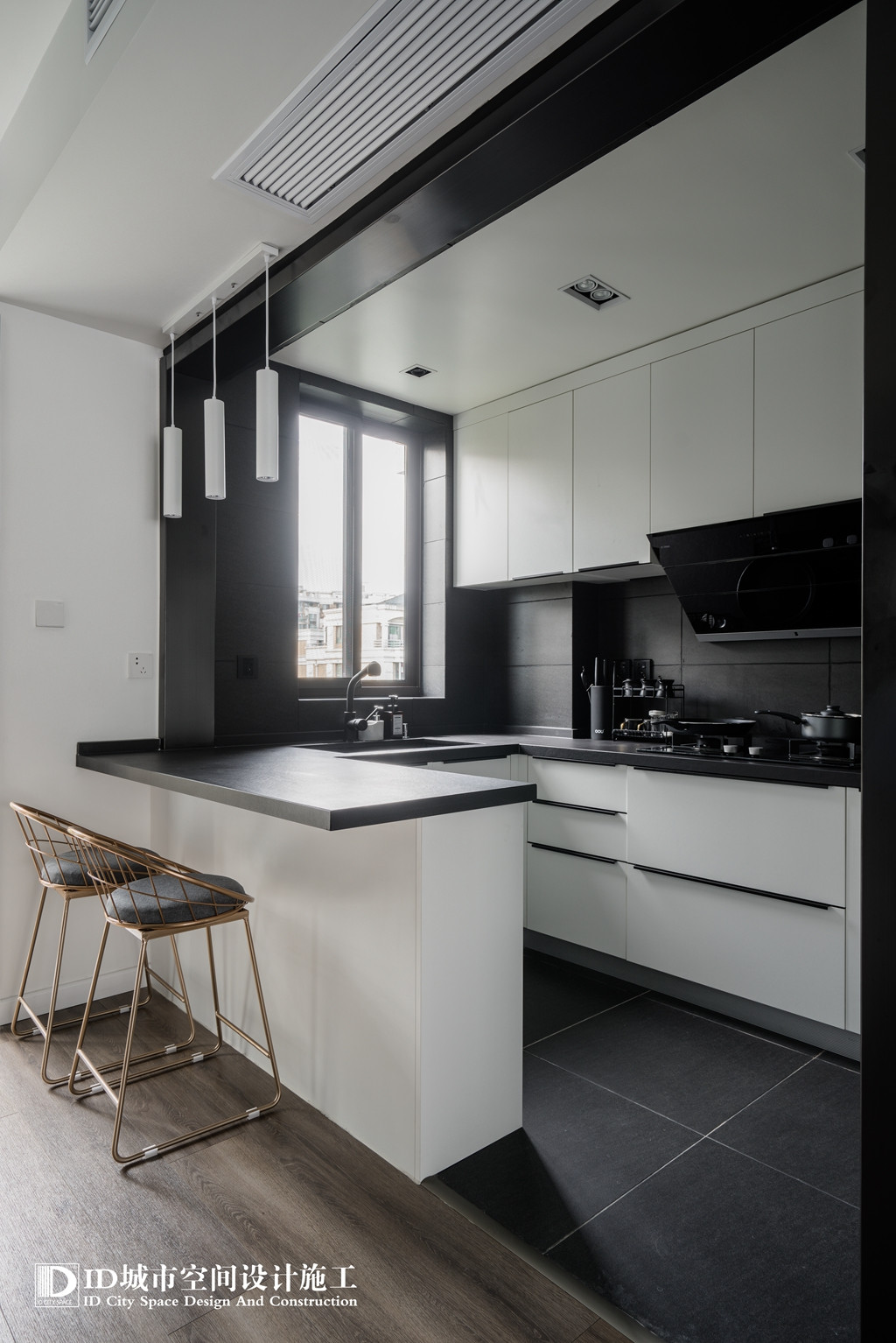 102㎡现代简约二居厨房吧台装修效果图
