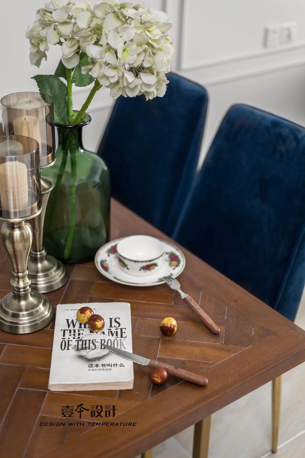 140㎡美式风格装修餐桌细节图